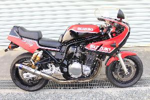 GS1200SS